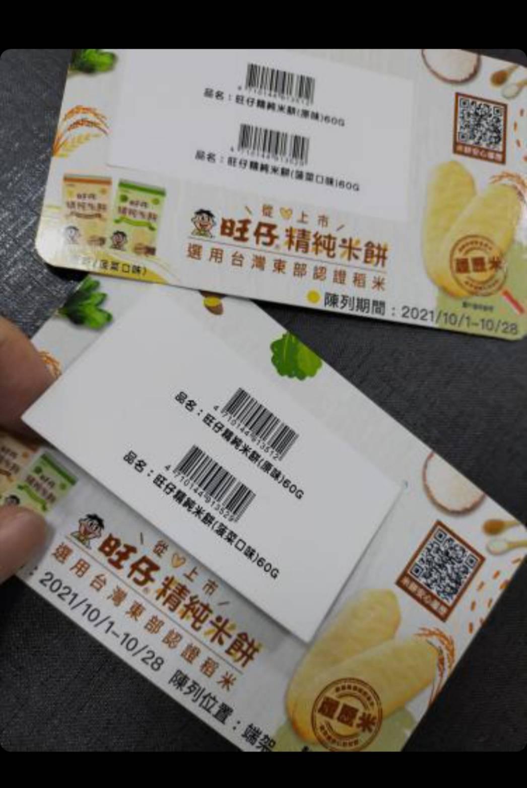 連接至【澤鋒印刷企業有限公司-蔡昆樺】專屬網站