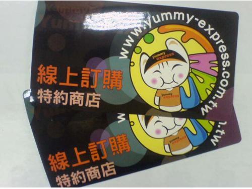 Color PVC sticker
