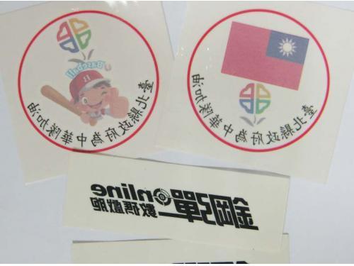 transferable stickers