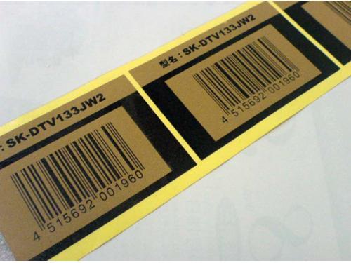 Monochrome sticker