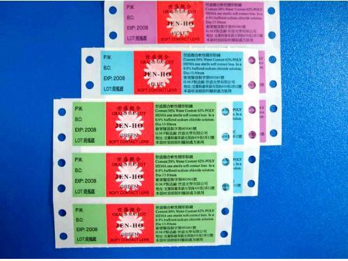 Computer hole label / 3 colors