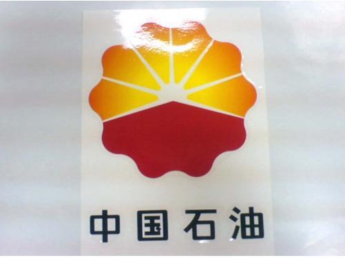 Transfer sticker